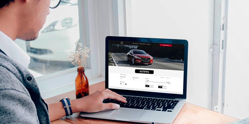 Ваша Mazda онлайн